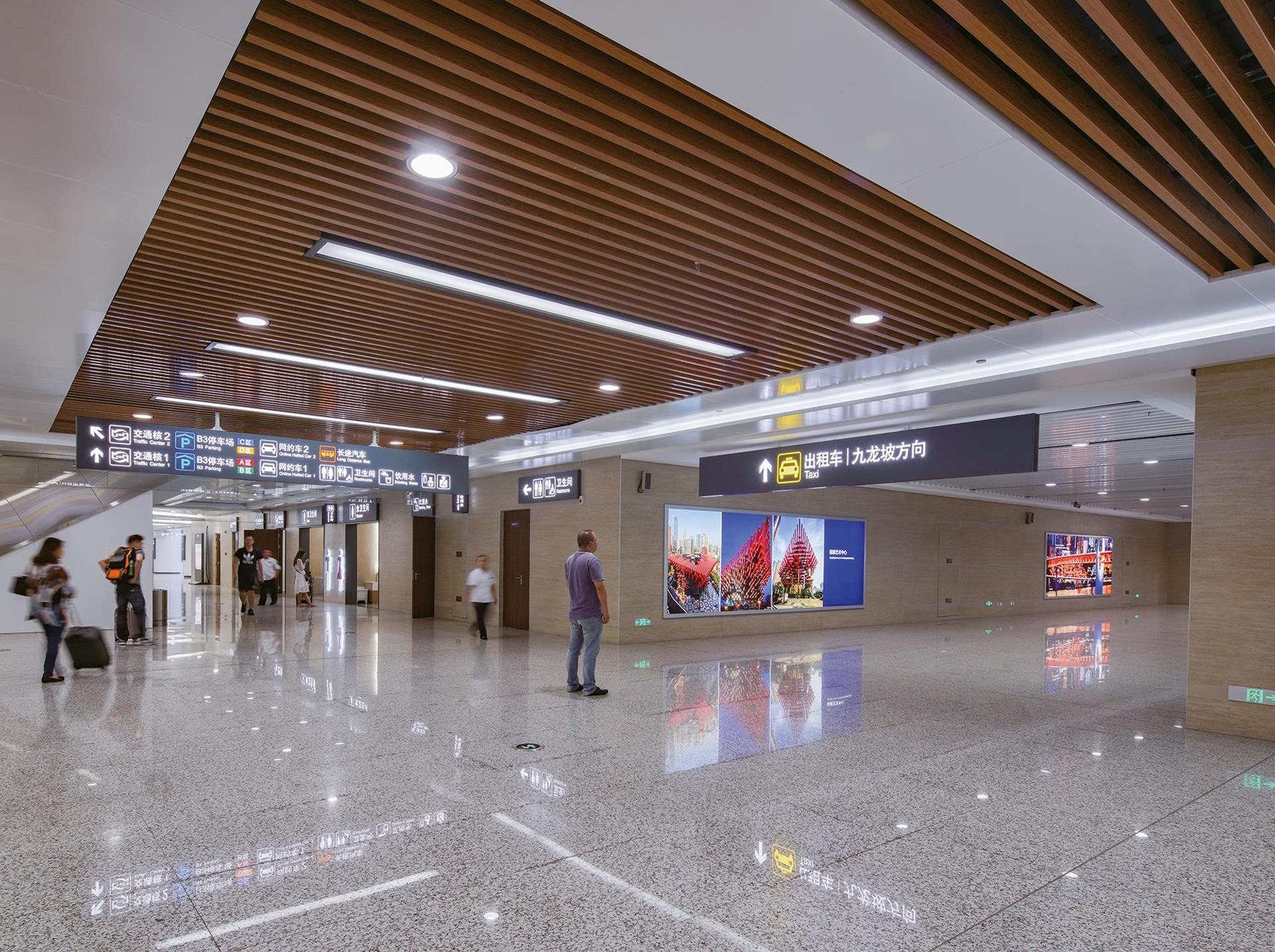 Chongqing West - Railway Station: Photo 1
