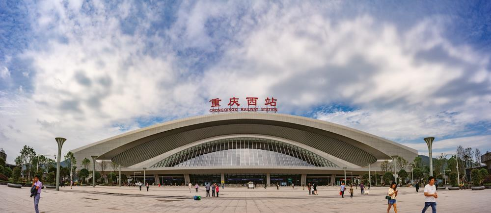 Chongqing West - Railway Station: Photo 5