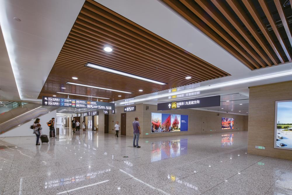 Chongqing West - Railway Station: Photo 19