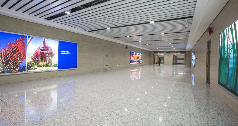 Chongqing West - Railway Station: Photo 14