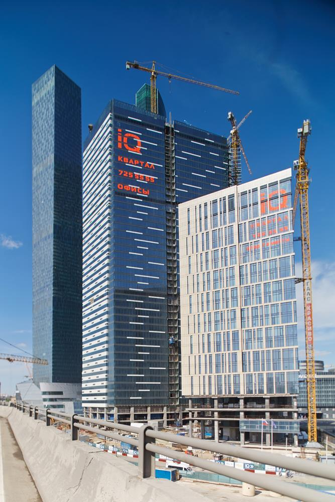 Moscow International Business Center: Photo 10