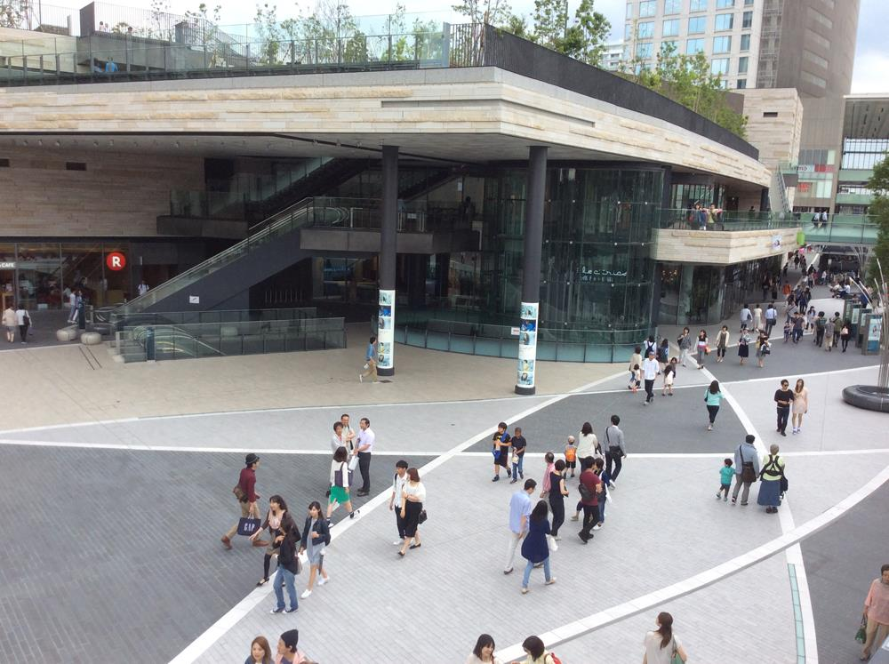 Futakotamagawa Station: Photo 7